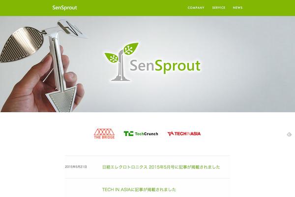 SenSprout