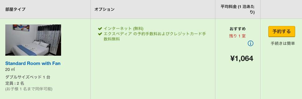 スクリーンショット 2015-10-19 23.01.00