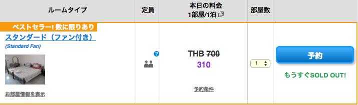 スクリーンショット 2015-10-20 9.53.16