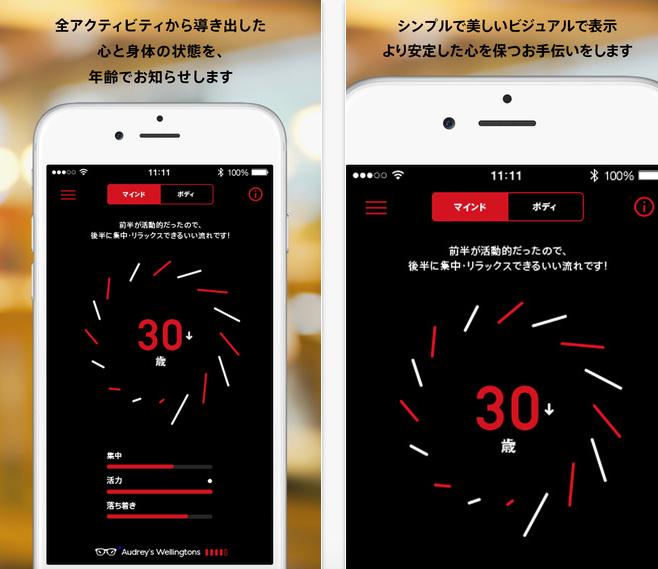 JINSMEME_app