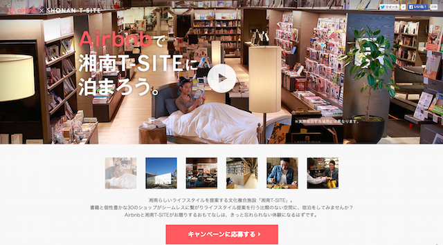airbnb-t