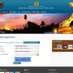 ミャンマー、ビザの種類とe-Visaの取得方法