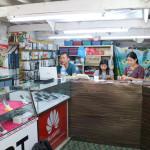 ミャンマーでSIMを購入!国営キャリアの「MPT」がおすすめ