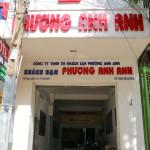 ホーチミンの宿「プオン アン ホテル サイゴン (Phuong Anh Hotel Saigon )」