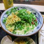 ベトナム・ホーチミンの丸亀製麺に行ってみた