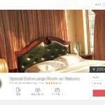 ホーチミンでAirbnbを使ってみたら、全く違う部屋に案内されました