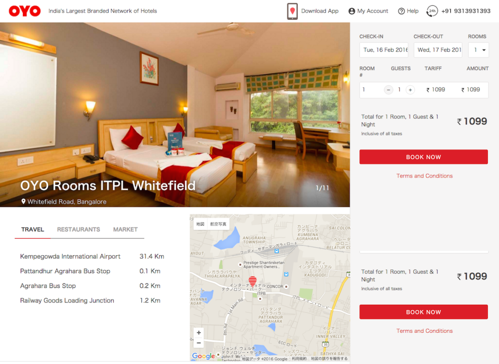 screencapture-www-oyorooms-com-837-budget-hotel-itpl-whitefield-bangalore-1455188987375