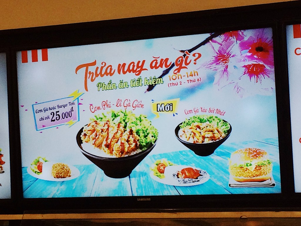 5_menu2